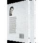 Анхель Гутьеррес (Ángel Gutiérrez) – Дневники русского испанца»
