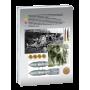 Маркировка неуправляемых авиационных боеприпасов (1912–1949 гг.). Е. В. Пырьев
