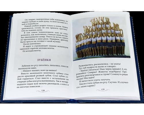 Светлана Савицкая – Птицы прожитых лет