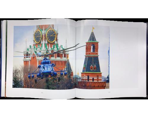 Фотоальбом Алексея Нагаева «ВОЗДУШНОЕ ПРОСТРАНСТВО»