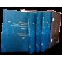 Набор из 4-х книг Анатолия Сурцукова «Летчицкие рассказы» в футляре