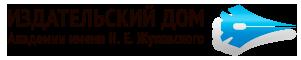 ИД Академии Жуковского